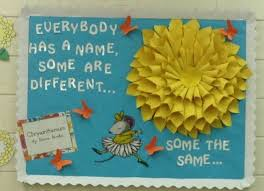 Classroom Soft Board Decoration Ideas Chrysanthemum Bulletin Board Chrysanthemum Bulletin Board