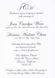 wedding invitation wording cocktail hour and reception to follow