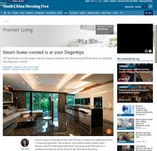 Native Home Design News News