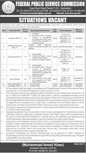 jobs in federal public service commission fpsc 23 jul 2017