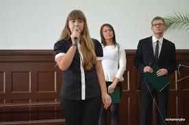 inauguracja roku szkolnego 2013 2014 u2013 i liceum ogólnokształcące