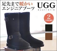 ugg s kensington boots toast shinfulife rakuten global market ugg australia ugg australia