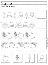 thanksgiving pattern worksheet worksheets