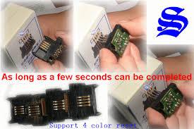xerox drum chip resetter xerox phaser 7750 drum chip resetter product catalog china blue