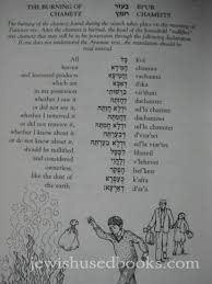 haggadah transliteration the rishon transliterated haggadah by itc books passover from