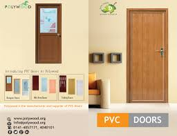 file pvc doors png wikimedia commons