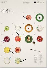 design book ebook interior or layout asia menu and japan