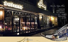 banque mondiale si鑒e taichung napas hotel taichung affari imbattibili su agoda com