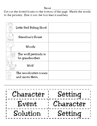 first grade funtastic little red riding hood monthly ideas