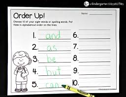 free sight word printables the kindergarten connection
