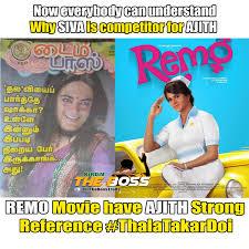 Tamil Memes - latest tamil memes the boss the boss tamil meme trolls fun