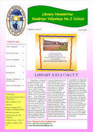 library kv2 calicut education and dedication