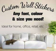 personalised wall sticker custom vinyl decals