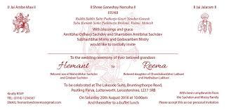 hindu wedding invitations wording hindu wedding invitation wordings and templates by card fusion