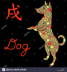 standing dog chinese zodiac sign vector stencil with color
