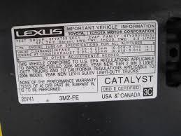 2006 lexus rx400h key 2006 lexus rx 400h parts car stk r14047 autogator sacramento ca