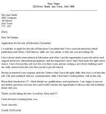 consultant cover letter educational technology consultant cover