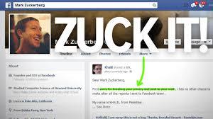 como hackear un facebook facil rapido y sin programas se puede hackear facebook cómo protegerse en 2018