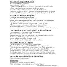 Video Resume Script Resume Medical Interpreter Job Description Resume Medical