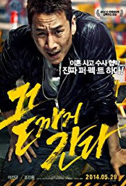 by the gun 2014 imdb kkeut kka ji gan da 2014 imdb