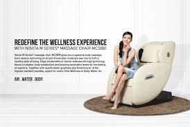 massage chair mc3000