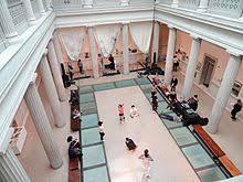 Top Art And Design Universities In The World George Washington University Wikipedia