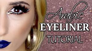 Make Up Classes Online Free Tutorial How To Slay Arabic Eyeliner Free Online Makeup