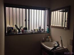Blinds For Replacement Windows Other Restroom Windows Bathroom Privacy Blinds Window Frame