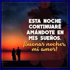imagenes buenas noches de parejas hermosas imagenes con frases romanticas para dar las buenas noches