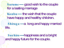 wedding wishes japan happy married wishes in japanese happy married wishes