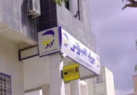 ouverture bureaux de poste régions saida ouverture de trois bureaux de poste et