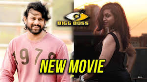 curriculum vitae format journalist shooting images of bahubali arshi khan s new tv show movie with prabhas post bigg boss 11