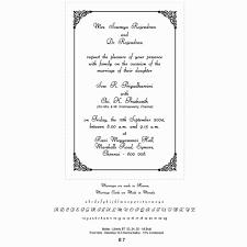 Menaka Invitation Cards Christian Wedding Cards Matter In English Various Invitation
