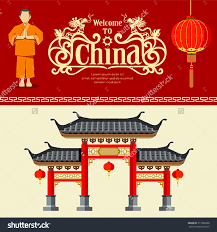 House Lighting Design Software Vector Welcome To China Travel Design Background Illustrations
