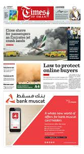 lexus lx 570 price in oman times of oman august 4 2016 by kishore bhatt issuu
