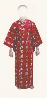 robe de chambre japonaise yukata kanji kimono japonais robe de chambre et japonais