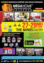 magazines megahome electrical u0026 home fair