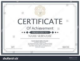 vector certificate template vector award graduation stock vector