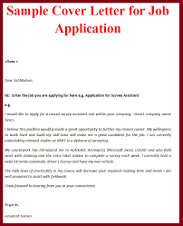 free sample of cover letter for job application guamreview com