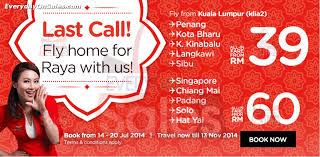 airasia singapore promo 14 20 jul 2014 airasia malaysia fly home raya air tickets last call