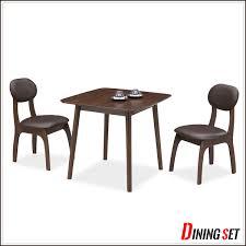 ms 1 rakuten global market dining table width 75 depth 75