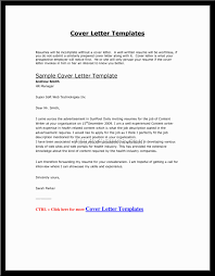 How to Write an Email Cover Letter How to get Taller