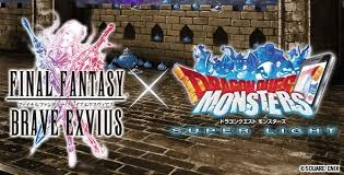Dragon Quest Monsters Super Light Dragon Quest Light และ Final Fantasy Brave Exvius ร วมจ ด Event