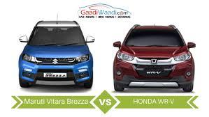 honda car comparison honda wrv vs maruti suzuki vitara brezza specs comparison