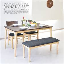 Cafe Dining Table And Chairs C Style Rakuten Global Market 135 Cm Dining 4 Dining Set 4
