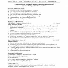 detailed resume exle templates quality assurance officer description inventory