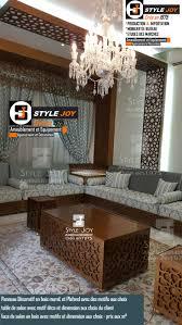 am agement mobilier bureau n 1 en meuble bureau decoration inovation meuble maroc rabat