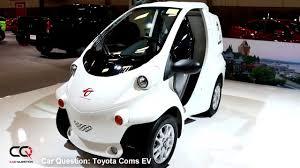 toyota motor car 2017 toyota coms ev short review youtube