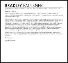 import export coordinator cover letter
