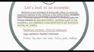 Samples Of Essay Introduction Paragraph How To Write An Introduction Paragraph In An Essay Youtube